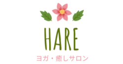 癒しサロンHARE(ハレ)